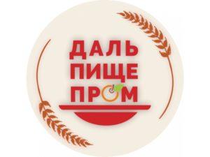 ДальПищеПром 2020