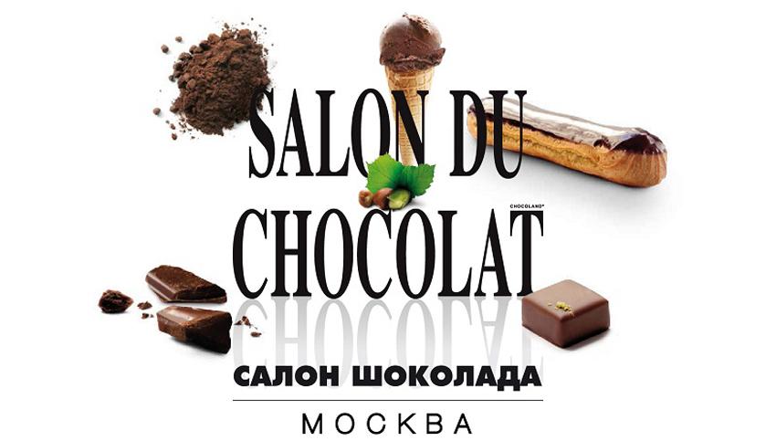 Salon du Chocolat Moscow 2020 - международная выставка шоколада