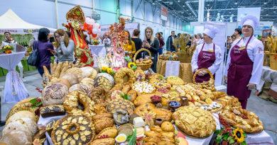 все выставки продуктов питания 2020