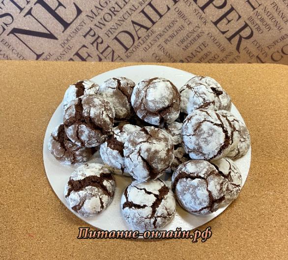 Мраморное печенье
